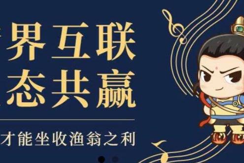 三太子周年庆-2021想象力大会